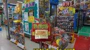 万代書店高崎店201607-146