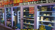 万代書店高崎店201607-135