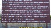 万代書店高崎店201607-175