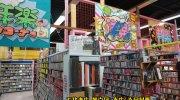 万代書店高崎店201607-163