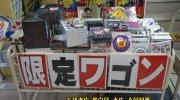 万代書店高崎店201607-170