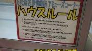 万代書店伊勢崎店201607-106