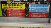 万代書店高崎店201607-42