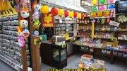 ぐるぐる大帝国牛久店201608-147