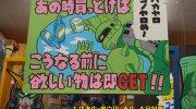 ぐるぐる大帝国入間店201607-149