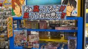 ぐるぐる大帝国牛久店201608-216