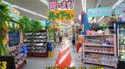 ぐるぐる大帝国牛久店201608-157