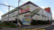 ぐるぐる大帝国牛久店201608-7
