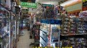 お宝あっとマーケット町田店201607-37