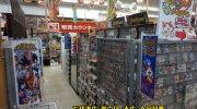 お宝あっとマーケット町田店201607-43