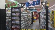 ぐるぐる大帝国牛久店201608-122