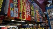 万代書店熊谷店201701-80