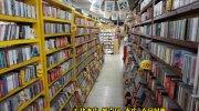 万代書店熊谷店201701-99
