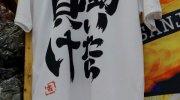 romanyukakamigaharaten201706-198