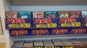 otakaraichibankanowarikomakiten201706-185