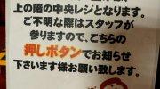 mansaidokoriyamaten201711-263