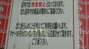 kaitorioukokuhirakatakokudou1gouten201805-157