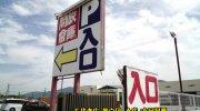 kaihousoukosakuraiten201805-006