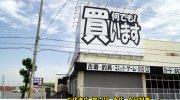 kaihousoukosakuraiten201805-015