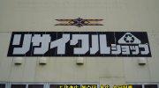 kaihousoukosakuraiten201805-033