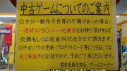 kaihousoukosakuraiten201805-180