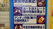 kaihousoukosakuraiten201805-190