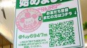 kaihousoukosakuraiten201805-194