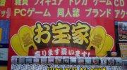 otakarayaibaragiten201805-020
