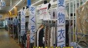otakarayaizumichuouten201805-053