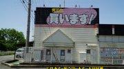 kaihousoukokashiharaten201805-016