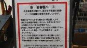 kaihousoukokashiharaten201805-216