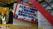 kaihousoukoyamashiroten201805-131