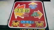 otakaraichibankanhimajihigashiten2018-060