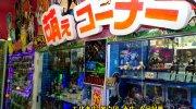 otakaraichibankanhimajihigashiten2018-108
