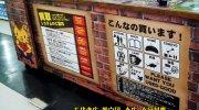 otakaraichibankanhimajihigashiten2018-169