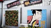 otakaraichibankanhimajihigashiten2018-202