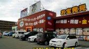 otakaraichibankankakogawaten2018-025