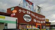 otakaraichibankankakogawaten2018-029