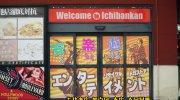 otakaraichibankankakogawaten2018-039