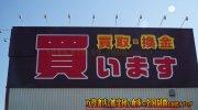 mangasoukotogitsuten2018-019