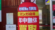 mangasoukotogitsuten2018-189