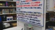 mangasoukotogitsuten2018-196