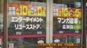 mangasoukohirotaten2018-027