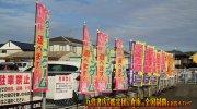 mangasoukohirotaten2018-146