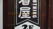 mangasoukohirotaten2018-152