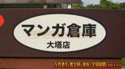 mangasoukodaitoten2018-016