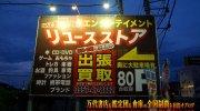 mangasoukoomuraten2018-002