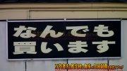 mangasoukoomuraten2018-010