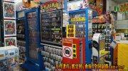 mangasoukoomuraten2018-115