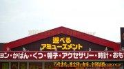 mangasoukotakeoten2018-191
